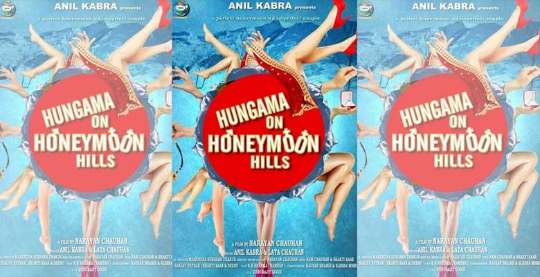 Hungama On Honeymoon Hills Full Movie In Hd Free Download